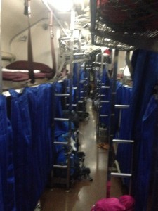 The overnight sleeper train. Sorry its fuzzy it's the only one I have and the train wobbled a lot!