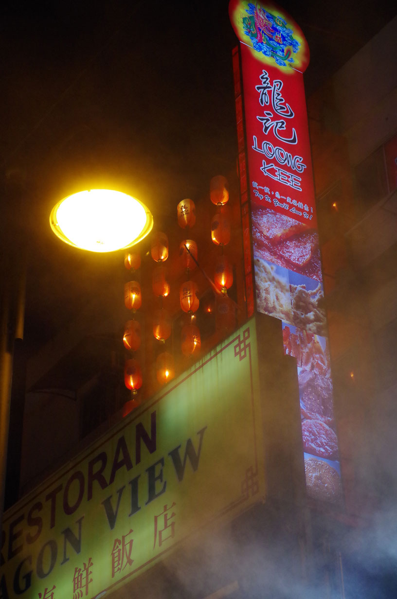 Steam as it rises from the street food