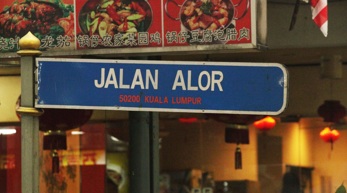 Jalan Alor - a mecca for street food