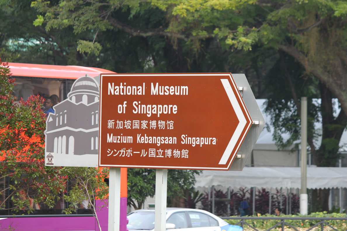 48 hours in Singapore - Singapore National Museum