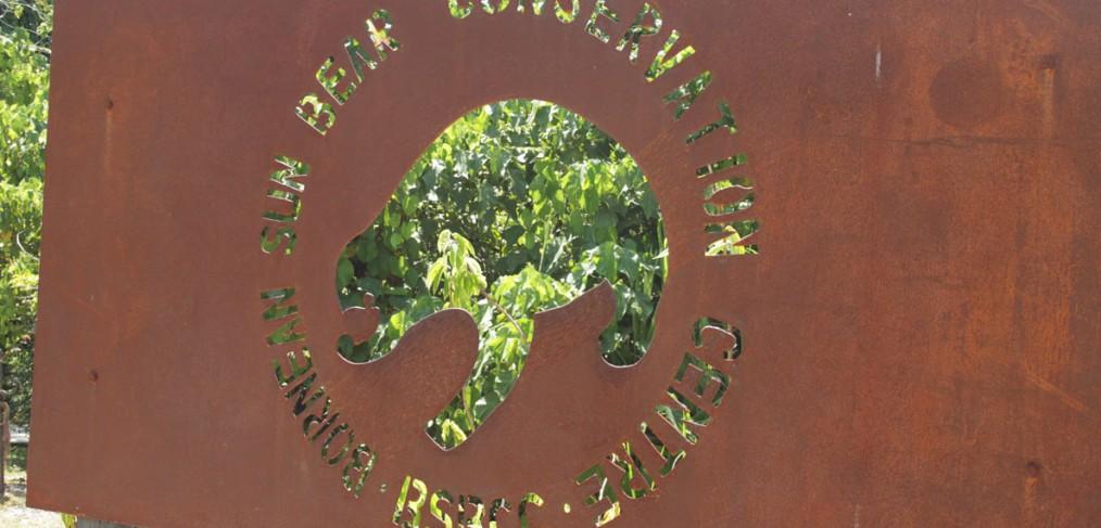 Bornean Sun Bear Conservation Centre Sepilok